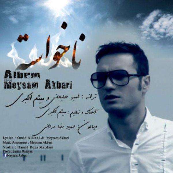 Meysam Akbari - Naghshe Man