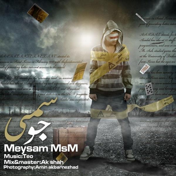 Meysam MsM - Javve Sammi