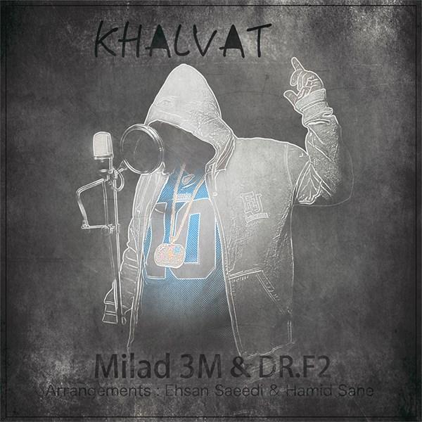 Milad 3M - Khalvat (Ft Dr F2)