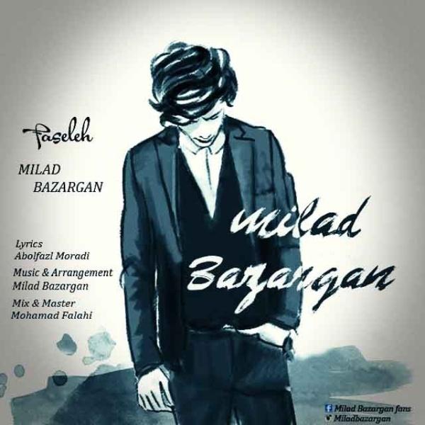 Milad Bazargan - Faseleh