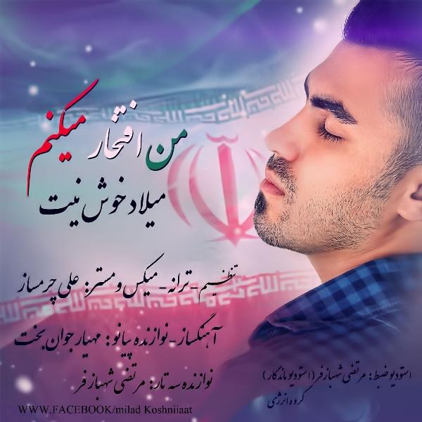 Milad Khoshniiaat - Man Eftekhar Mikonam