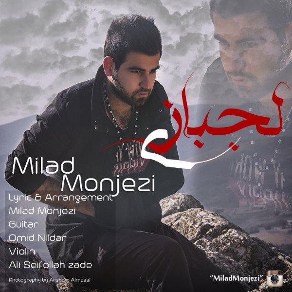 Milad Monjezi - Lajbazi