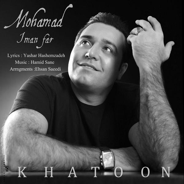 Mohamad Imanfar - Khatoon