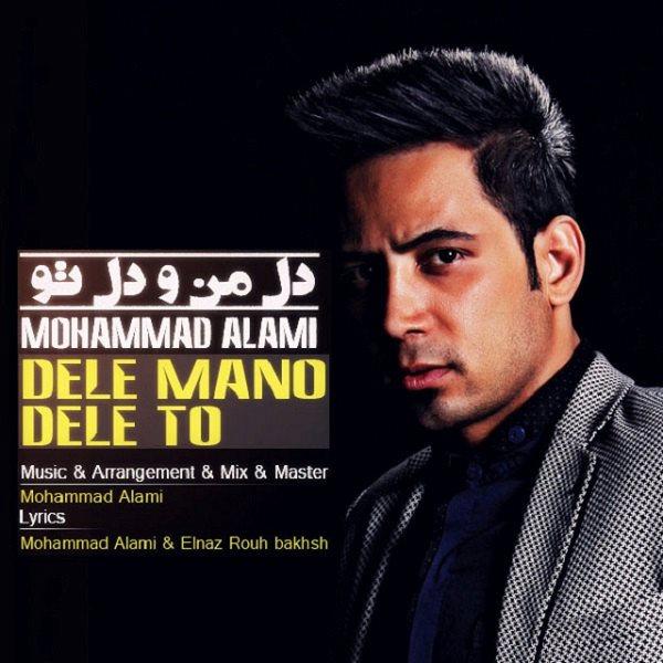 Mohammad Alami - Dele Mano Dele To