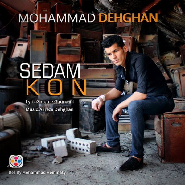 Mohammad Dehghan - Sedam Kon