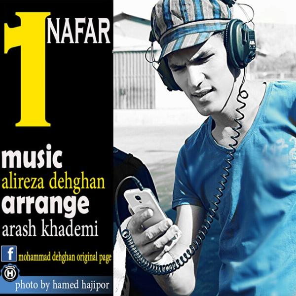 Mohammad Dehghan - Ye Nafar
