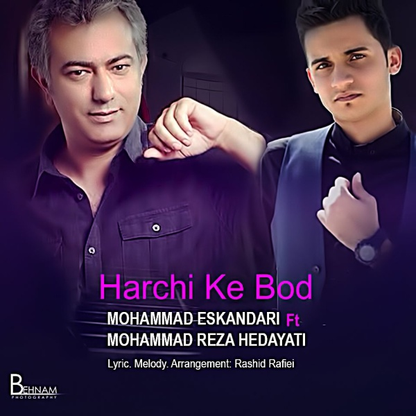 Mohammad Eskandari - Har Chi Ke Bood (Ft Mohammad Reza Hedayati)