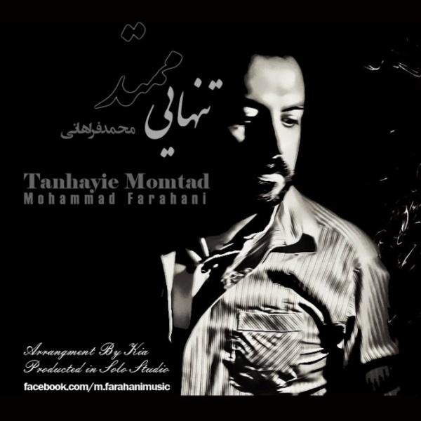 Mohammad Farahani - Tanhaie Momtad