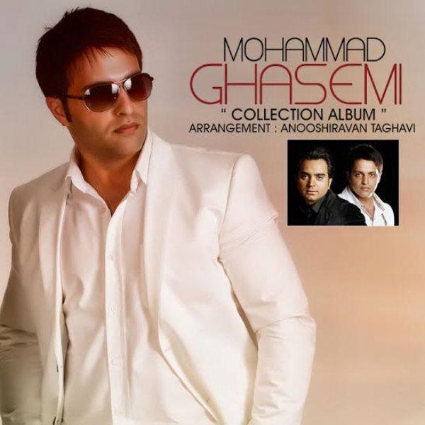 Mohammad Ghasemi - Owj