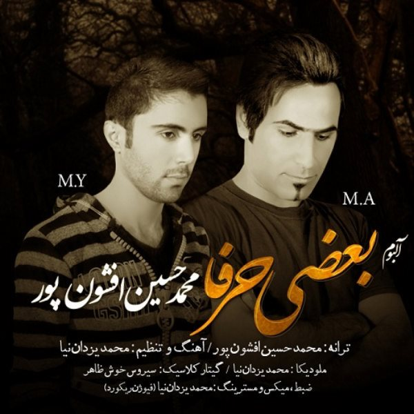 Mohammad Hossein Afshoun Pour - Eshghi Ke Parid