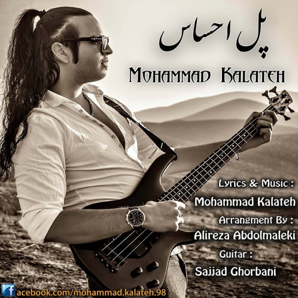 Mohammad Kalateh - Pole Ehsas