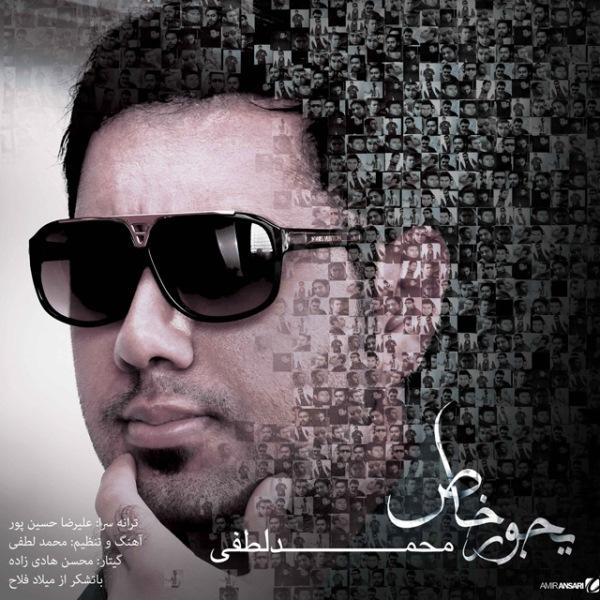 Mohammad Lotfi - Ye Joore Khas