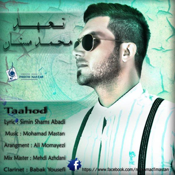 Mohammad Mastan - Taahod