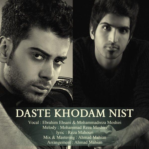 Mohammad Reza Moshiri & Ebrahim Ehsani - Daste Khodam Nist