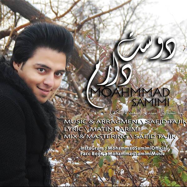 Mohammad Samimi - Doset Daram