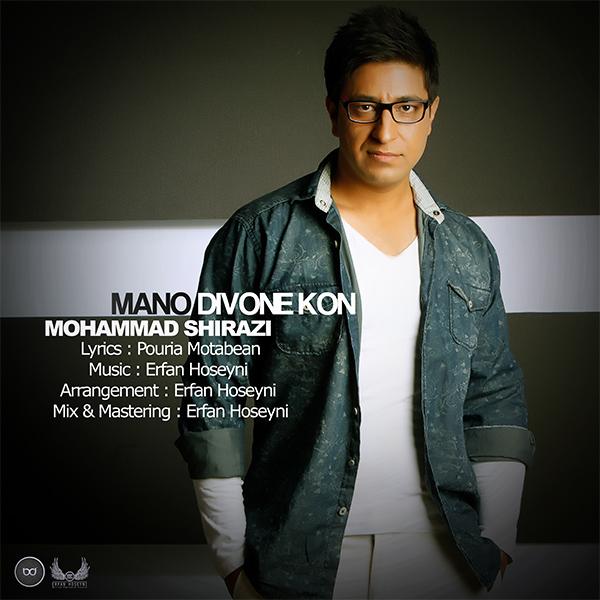 Mohammad Shirazi - Mano Divone Kon