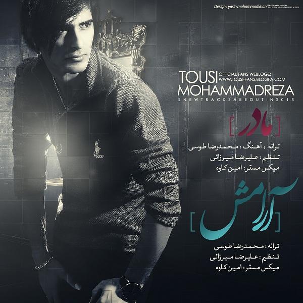 Mohammadreza Tousi - Aramesh