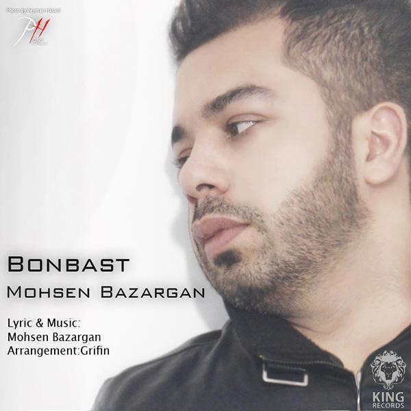 Mohsen Bazargan - Bonbast