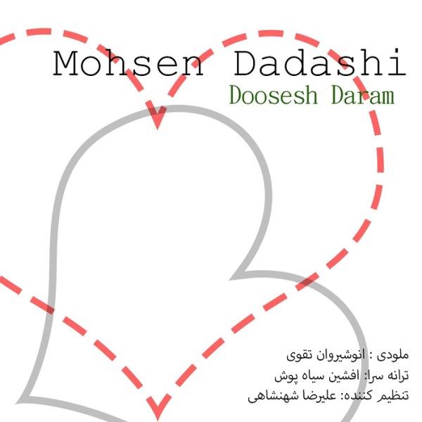 Mohsen Dadashi - Doosesh Daram