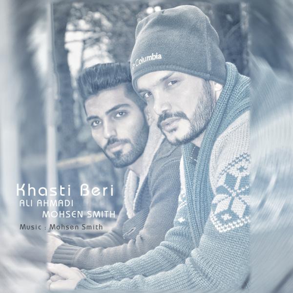 Mohsen Smith & Ali Ahmadi - Khasti Beri