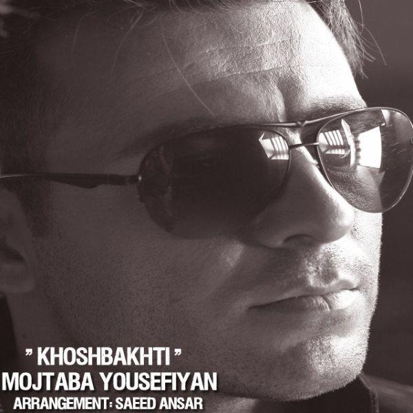 Mojtaba Yousefiyan - Khoshbakhti