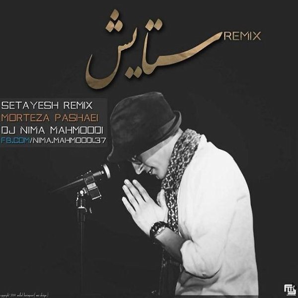 Morteza Pashaei - Setayesh (Nima Mahmoodi Remix)