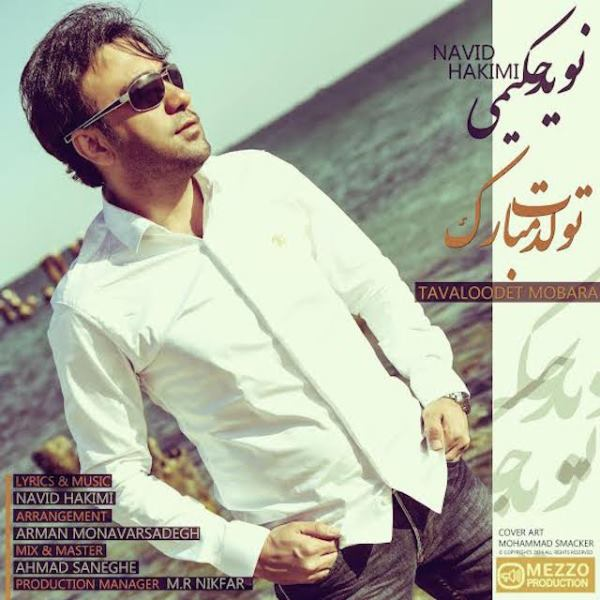 Navid Hakimi - Tavallodet Mobarak