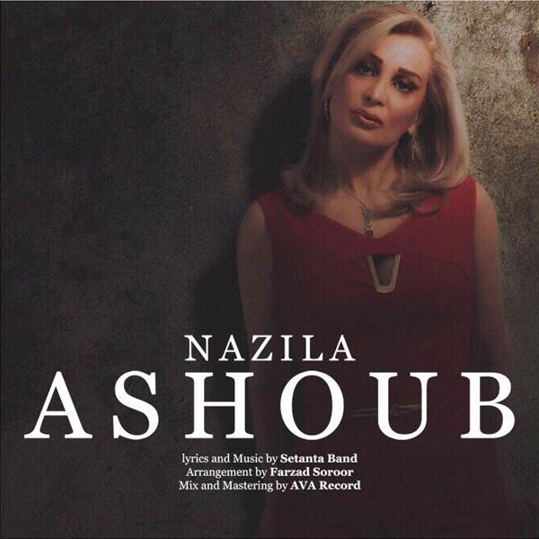 Nazila - Ashoub