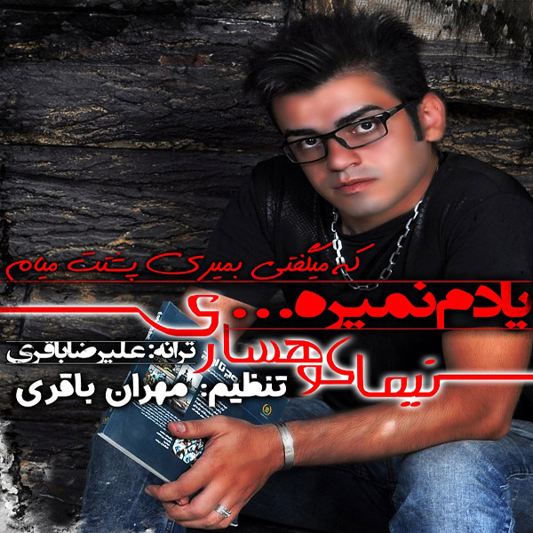 Nima Koohsari - Yadam Nemire