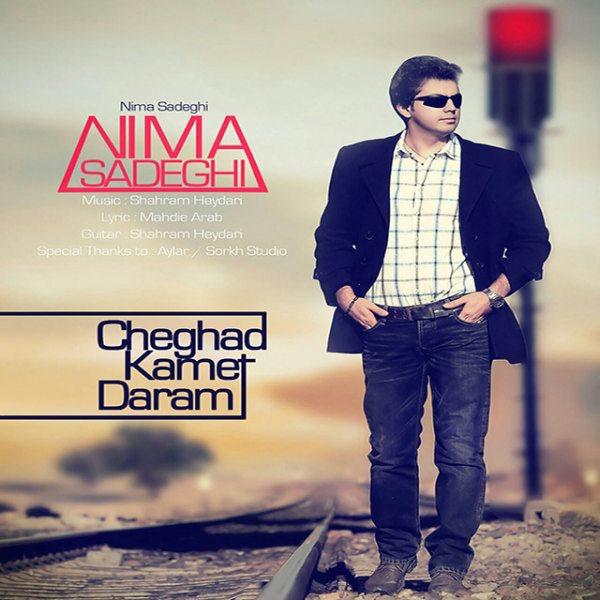 Nima Sadeghi - Cheghad Kamet Daram