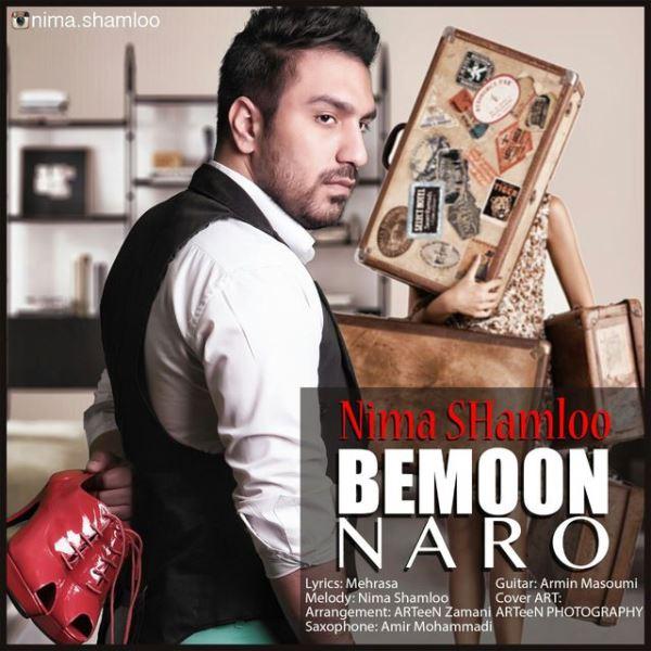 Nima Shamloo - Bemoon Naro