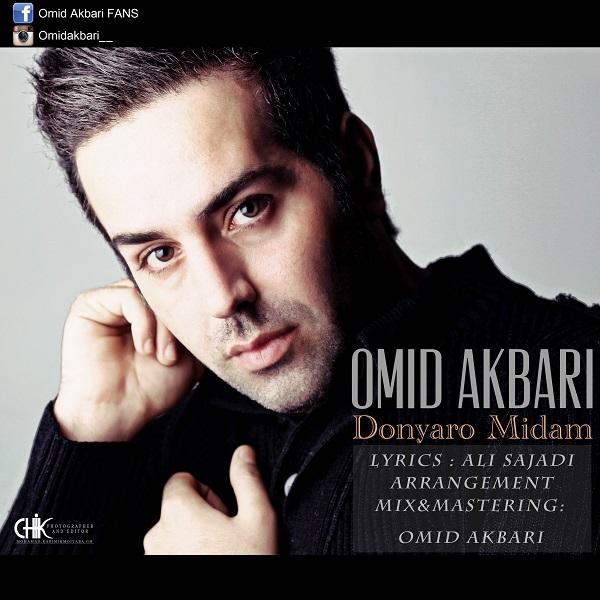 Omid Akbari - Donyaro Midam