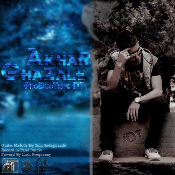 Omid DT - Ghazale Akhar