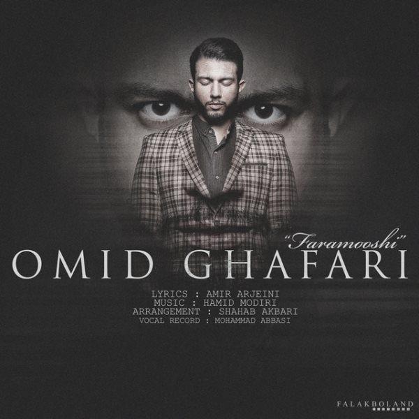 Omid Ghafari - Faramooshi