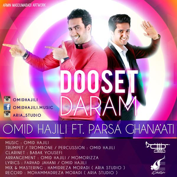 Omid Hajili - Dooset Daram (Ft Parsa Ghanaati)