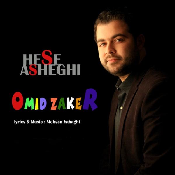 Omid Zaker - Hese Asheghi