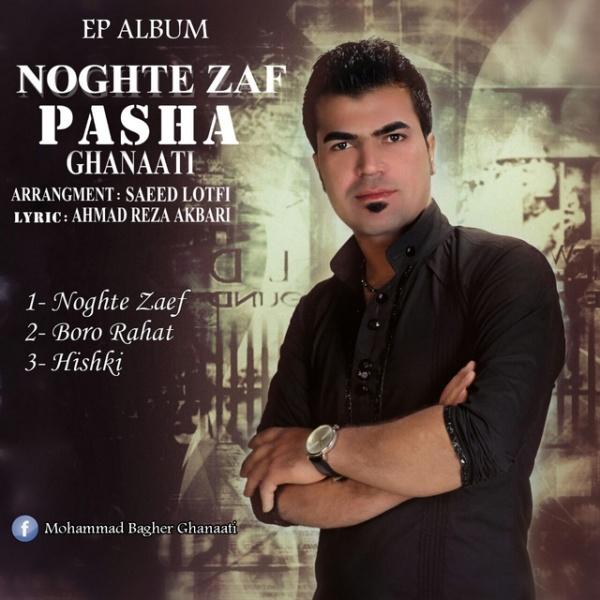 Pasha Ghanaati - Boro Rahat