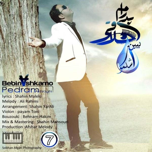 Pedram Akhlaghi - Bebin Ashkamo