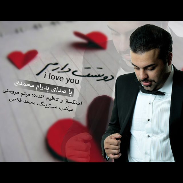 Pedram Mohammadi - Dooset Daram