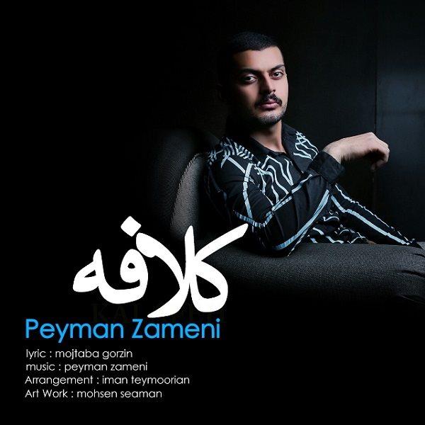 Peyman Zameni - Kalafeh