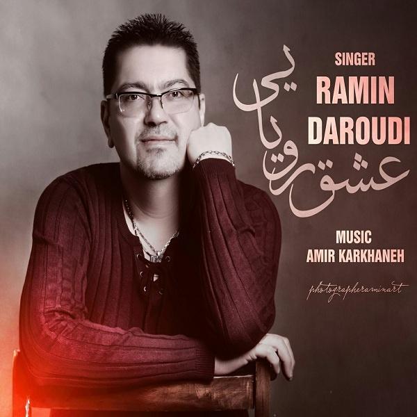 Ramin Daroudi - Eshghe Royaei