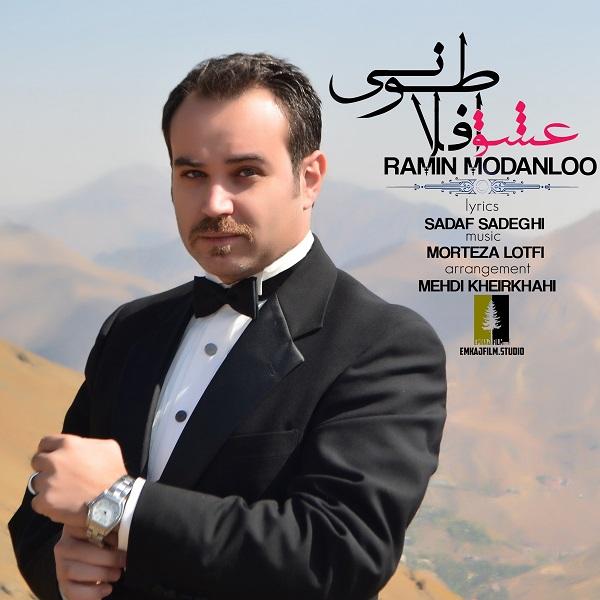 Ramin Modanloo - Eshghe Aflatooni