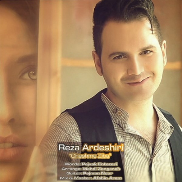 Reza Ardeshiri - Cheshme Ziba