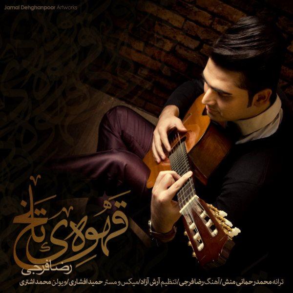 Reza Faraji - Ghahveye Talkh