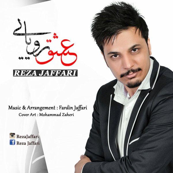 Reza Jaffari - Eshghe Royaei