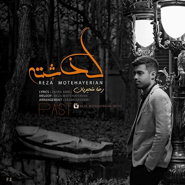 Reza Motehayerian - Gozashte