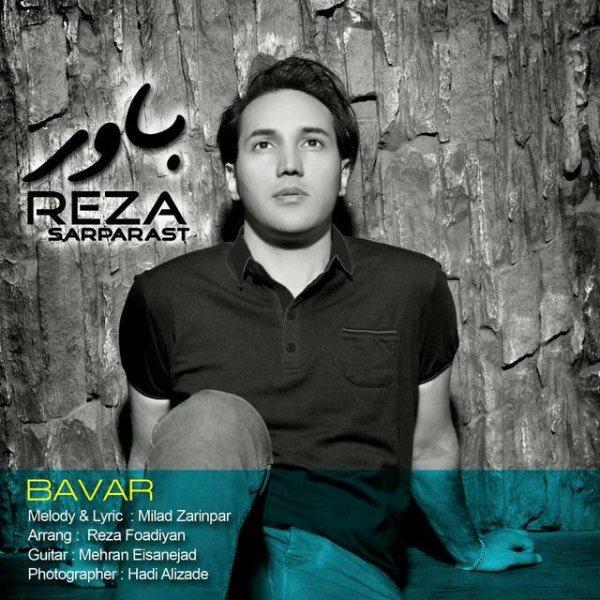 Reza Sarparast - Bavar