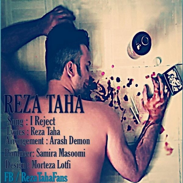 Reza Taha - Rad Dadam 2