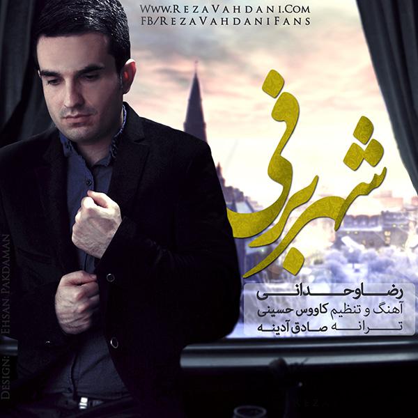 Reza Vahdani - Shahre Barfi