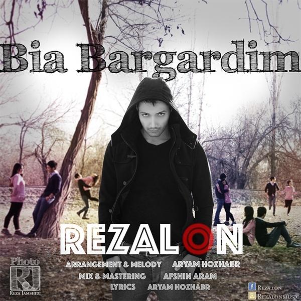 RezaLon - Bia Bargardim
